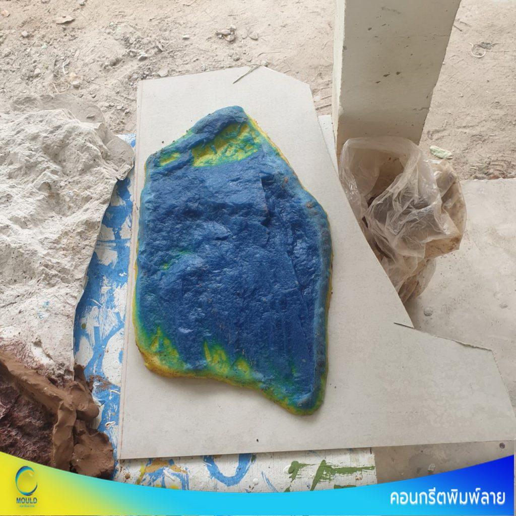 DIY ทำหินทรายเทียมแต่งบ้านง่าย ๆ ที่ใครก็ทำได้